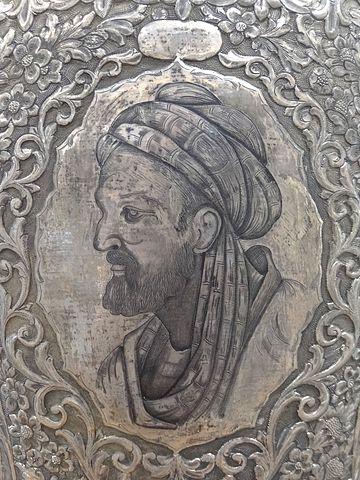 360px avicenna portrait on silver vase   museum at buali sina  avicenna  mausoleum   hamadan   western iran  7423560860
