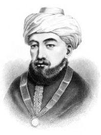 Maimonides 2