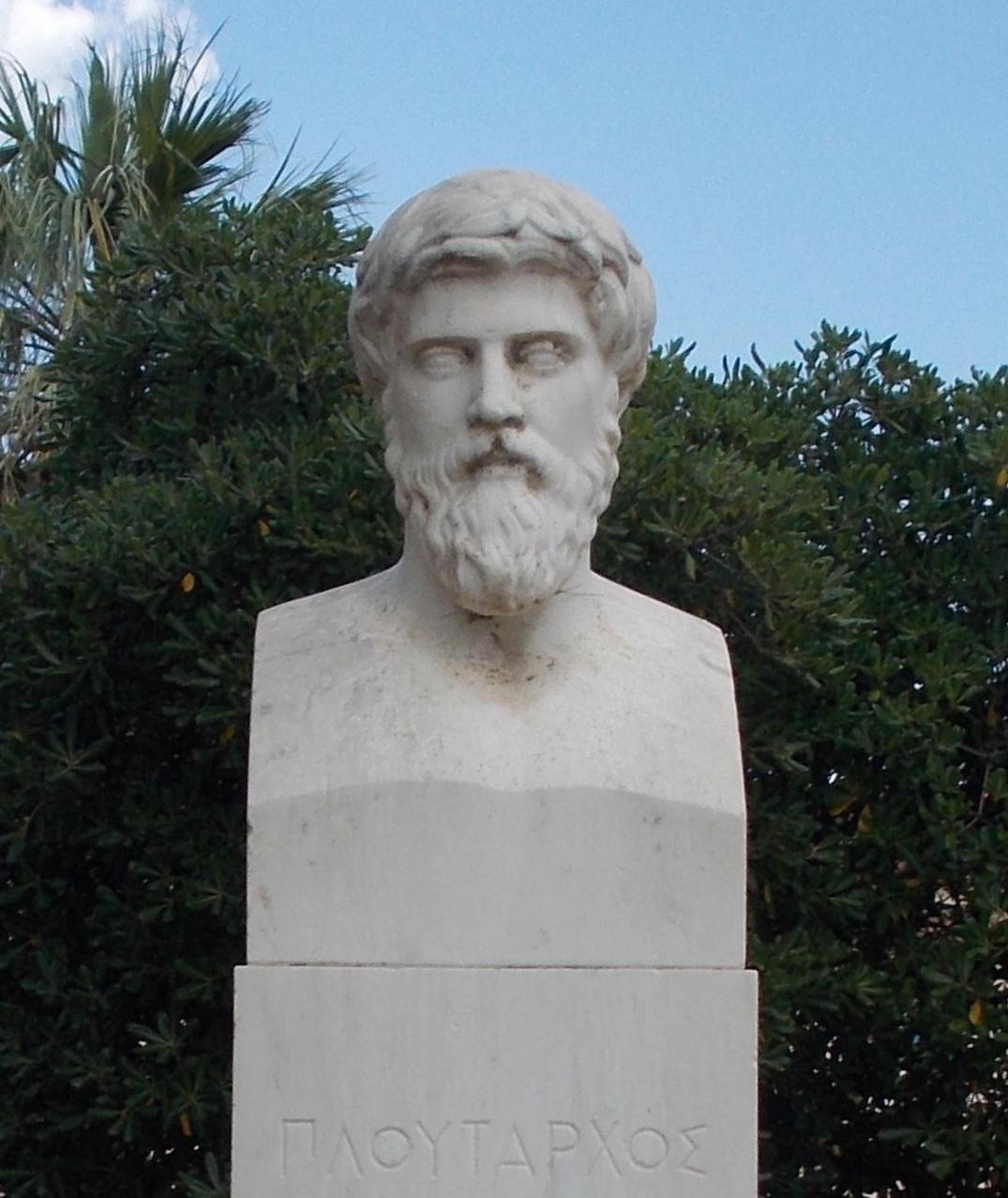 Copy of plutarch at chaeronia  greece